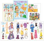 OPDAG - Paper Doll Studio Issue 127 - By the Sea