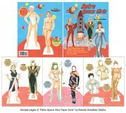 Retro Space Girls Paper Dolls