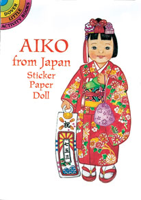 Aiko from Japan Sticker Paper Doll