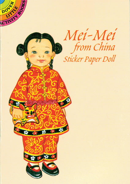 Mei-Mei from China Sticker Paper Doll